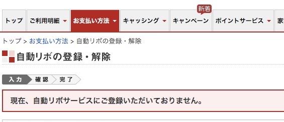 スクリーンショット_2016-06-26_8_48_19