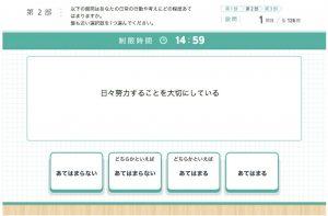 new_スクリーンショット_2016-06-07_17_26_27