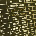 【FX講座】円安とは?分かりやすく解説してみます
