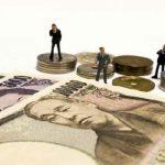 公定歩合と政策金利の違いを分かりやすく解説!