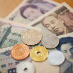 自己投資や無駄な貯金はやめてお金を増やす方法を考えるべき