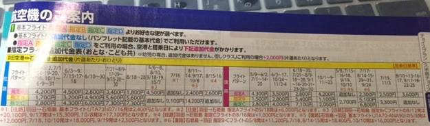 new_image1__5_