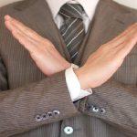 複製権及び公衆送信権の侵害による送信防止措置の対処