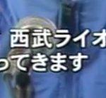 西武松坂大輔投手来季も現役続行へ近日正式契約!